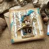 Obrázek Přáníčko k 40. narozeninám Na houby